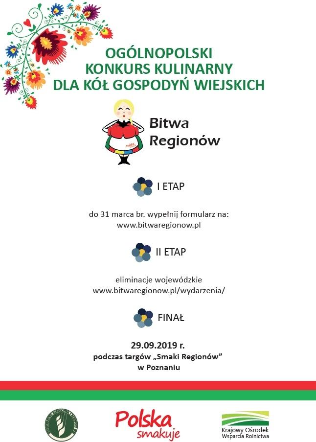 """Zaproszenie do udziału w konkursie """"Bitwa Regionów""""!"""