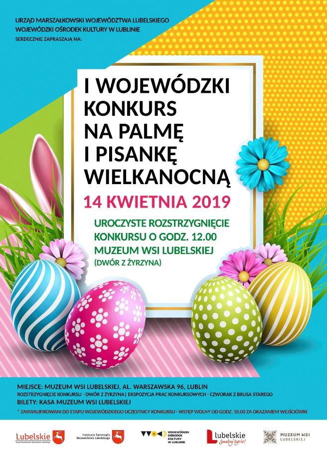 I Wojewódzki konkurs na palmę i pisankę wielkanocną!