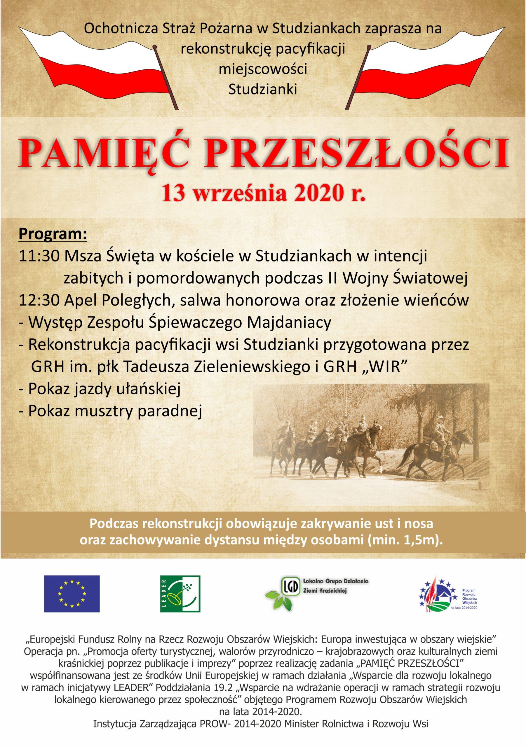 Rekonstrukcja pacyfikacji miejscowości Studzianki