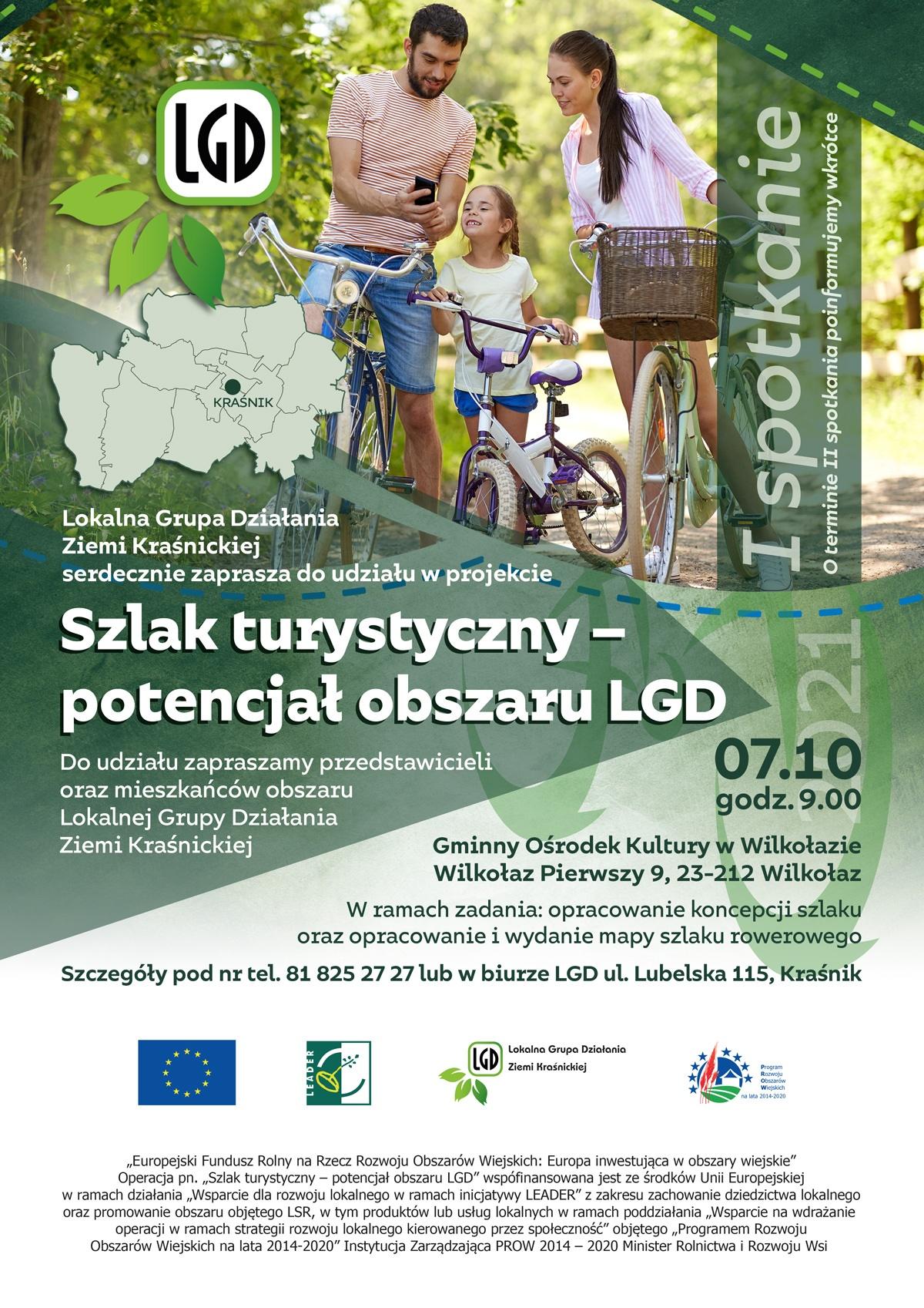 """Lokalna Grupa Działania Ziemi Kraśnickiej- """" Szlak turystyczny – potencjał obszaru LGD""""."""