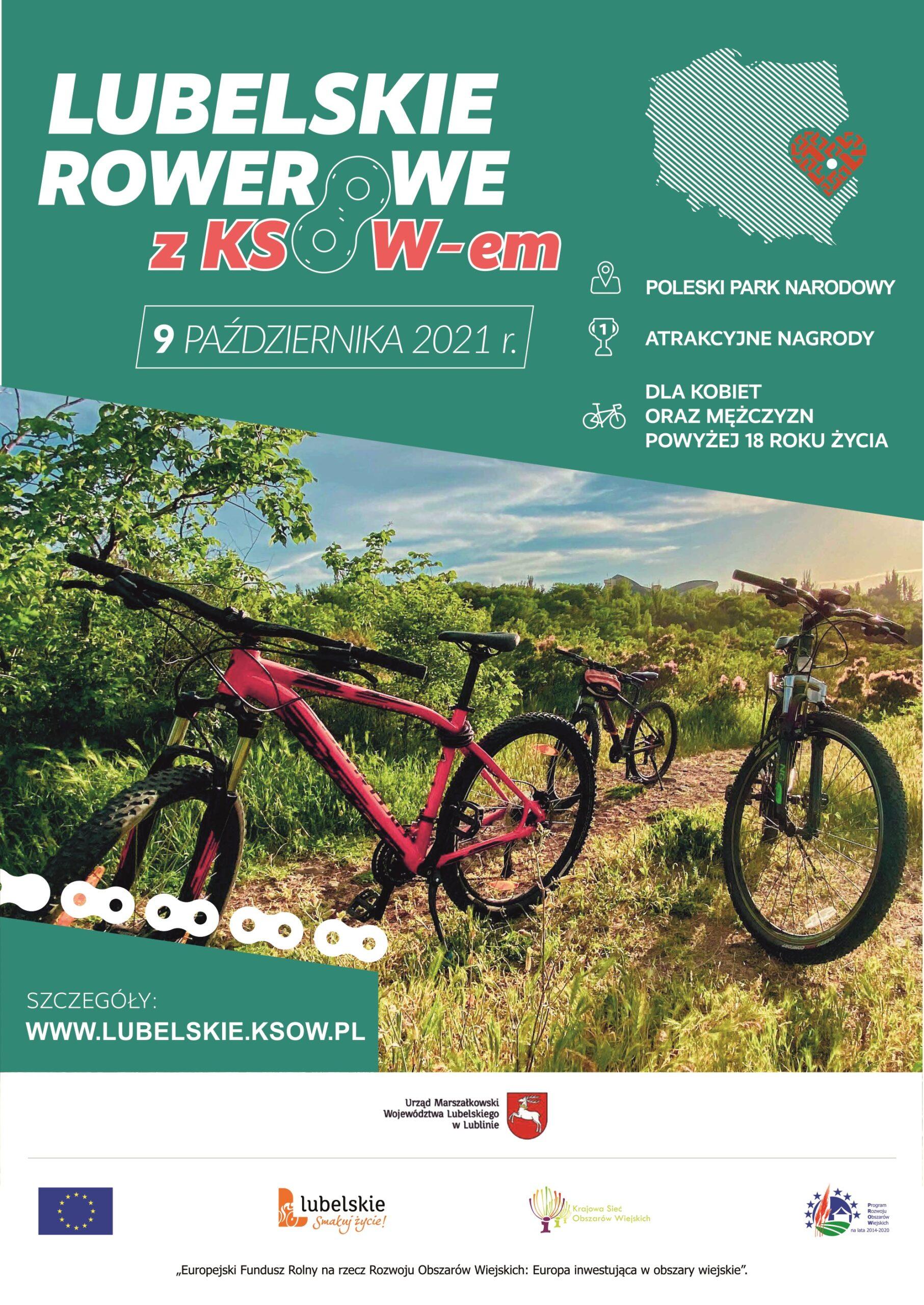 "Rajd Rowerowy ""Lubelskie Rowerowe z KSOW-em"""